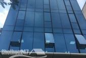 Cho thuê văn phòng tại đường Yên Hòa, phường Yên Hòa, quận Cầu Giấy, Hà Nội