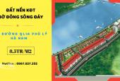 Đường Quốc lộ 1A, Phủ Lý, Hà Nam