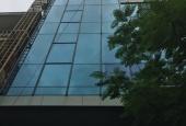 Cho thuê duy nhất văn phòng mặt phố Đặng Thùy Trâm diện tích 160 ,Cầu Giấy