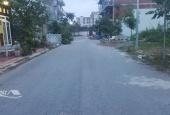 Bán nền đường B16, KDC Hưng Phú 1, Cái Răng, Cần Thơ.