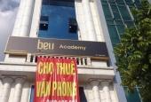 Cho thuê văn phòng phố Nguyễn Xiển dt 50-100-150m2 giá chỉ 200k/m2.