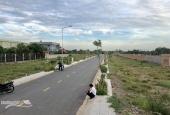 Bán đất có sổ 80m2, đường nhựa, vỉa hè, công viên cây xanh, Ngân hàng hỗ trợ 70%