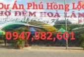 Dự Án Phú Hồng Phát và Dự Án Phú Hồng Lộc Công Ty Phú Hồng Thịnh 0947 582 601