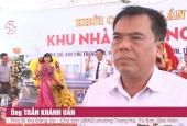 Nguyễn Văn Cừ, Từ Sơn, Bắc Ninh