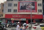 Bán nhà mt phú nhuận, Kinh doanh tốt, khu Vip Phan Xích Long, giá chỉ 6.66 tỷ