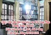 Chính chủ cần bán nhà khu vực Vũ Tông Phan, Thanh Xuân, Hà Nội.