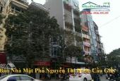 Cần bán nhà mặt phố Nguyễn Thị Định, Cầu Giấy, 82m2, 7 Tầng, Giá Rẻ, Thang Máy