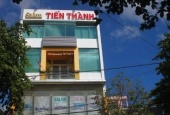 Cho thuê Nguyên căn 7X18 m2 2MT Đường Nguyễn sơn, Tân Phú, 70 triệu